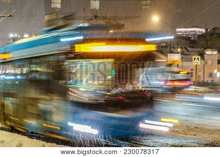 Moscow, Russia - March, 5, 2017: trolley bus in Moscow in winter