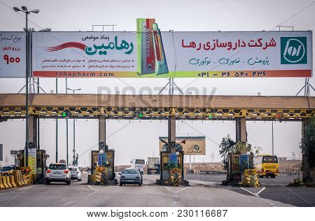 Kashan, Iran - October 19, 2016: Tollbooths Ona A Highway Near Kashan City In Iran
