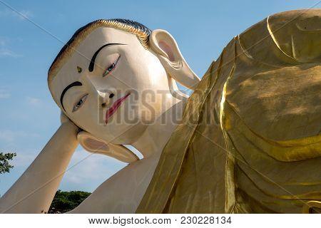 Naung Daw Gyi Mya Tha Lyaung