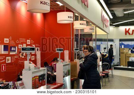 Khimki, Russia - March 08. 2018. People Near Ticket Office In A Shop Mvideo