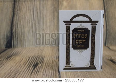 Religion Jewish Objects On Wood Background B