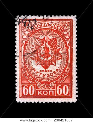 Moscow, Ussr - Circa 1944: Canceled Stamp Printed In Ussr (soviet Union) Shows Order Of Field Marsha