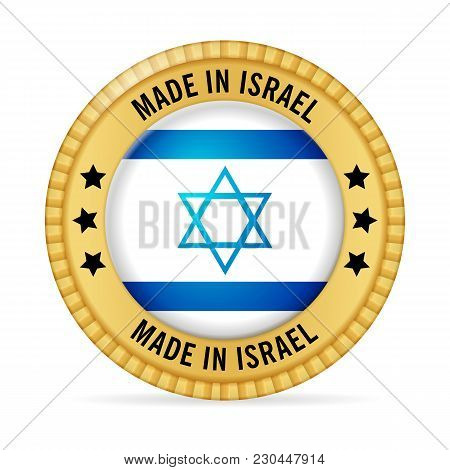 Icon Made In Israel On A White Background.
