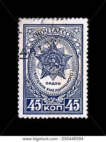 Moscow, Ussr - Circa 1945: Canceled Stamp Printed In Ussr (soviet Union) Shows Order Of Bohdan Khmel