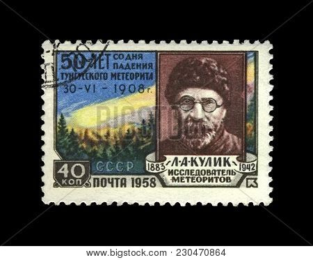 Moscow, Ussr - Circa 1958: Canceled Stamp Printed In Ussr Shows Leonid Kulik (1883-1942), Soviet Met