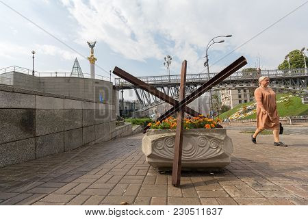 Kiev, Ukraine - August 30, 2016: Remains Of Barricades And A Flower Bed On The Street Institutska