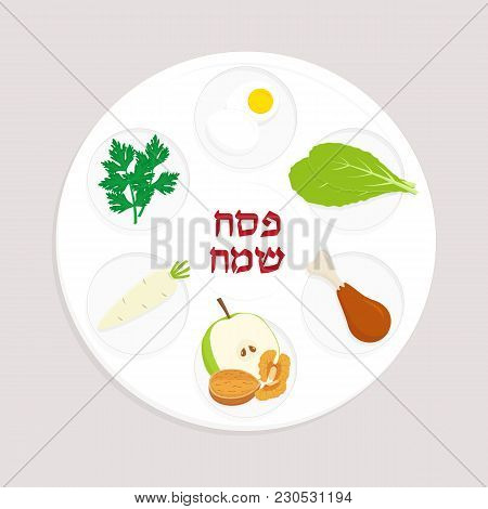 Passover Seder Plate, Holiday Symbolic Foods, Symbols Of Pesach, Greeting Inscription In Hebrew - Ha