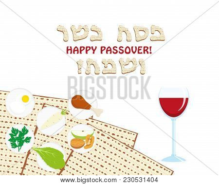 Passover Seder, Holiday Symbolic Foods Of Pesach On Matzah Or Matzo And Wine Cup, Greeting Inscripti