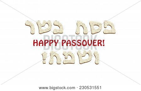 Jewish Holiday Of Passover, Matzah Greeting Inscription In Hebrew - Happy And Kosher Passover
