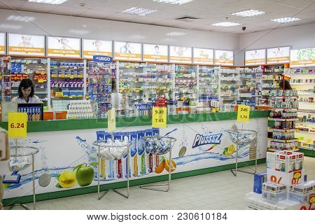 Tablets And Cures For Diseases And Health In Pharmacies Bulgaria. Varna. 11.03.2018