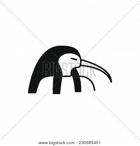 Egyptian God Tot Icon In Silhouette Style. Egypt God Tot Object Vector Illustration Isolated On Whit