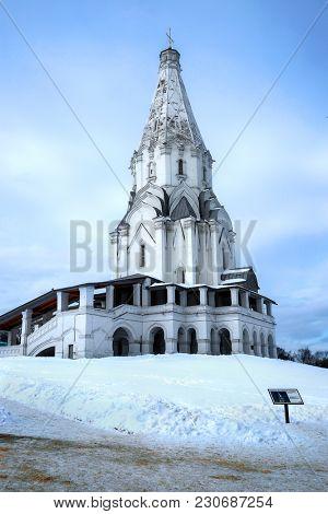 Vosnesenskaya (Ascension) Church in Kolomenscoye, Moscow, Russia