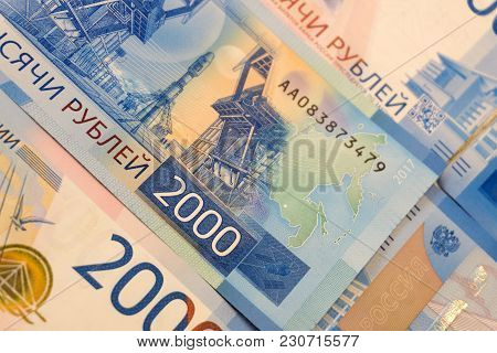 2000 Rubles - New Money Of The Russian Federation, Which Appeared In 2017