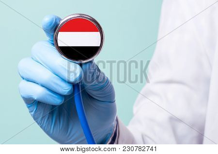 Medicine In Egypt Is Free And Paid. Expensive Medical Insurance. Treatment Of Disease At The Highest