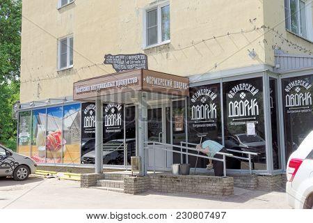 Nizhny Novgorod, Russia. - June 30.2017 Shop Of Natural Products Farmer Yard In Belinskogo Street 49