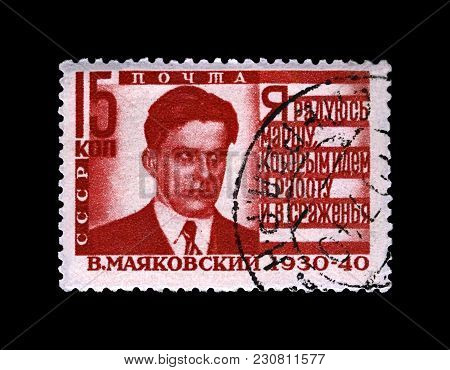 Moscow., Ussr - Circa 1940: Canceled Stamp Printed In The Ussr Shows Famous Russian Poet, Writer Vla