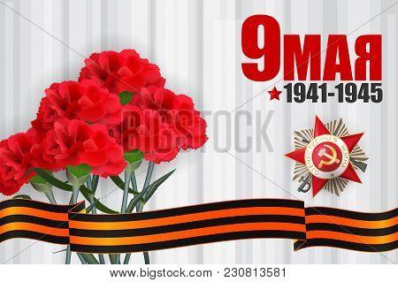 Big Set 9 May Victory Day Win. Order Gear War. Winner Great War 1941-1945. Vector Realistic Carnatio