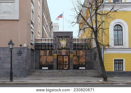 The Prosecutor Office Of The Republic Of Tatarstan