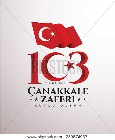 Vector Illustration Of The Background Turkish National Holiday Of March 15, 1915 The Day The Ottoman