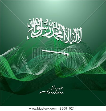 State Symbols Of Saudi Arabia Against The Background Of The National Flag Of Saudi Arabia Abstract B