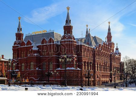 Building Of State Historical Museum On The Red Square In Winter Moscow