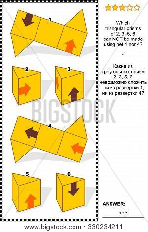Abstract Visual Math Puzzle (suitable Both For Kids And Adults): Which Triangular Prisms Can Not Be