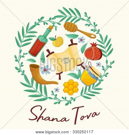 Symbols Of Traditional Jewish Holiday Shana Tova Vector Illustration
