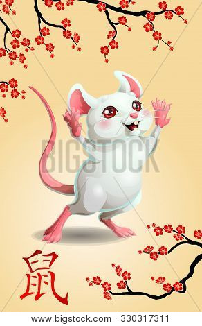 Cheerful Mouse And Oriental Cherry Branch On Beige