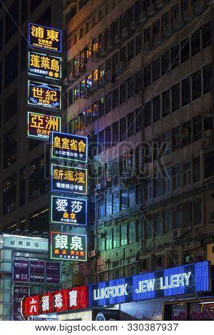 Hong Kong , China - June 07 : Nathan Road On June 07, 2016 In Hong Kong. Nathan Road Is One Of The M