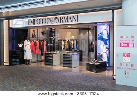 Emporio Armani In China : Front Store View Shanghai Airport, China 2019-08-08