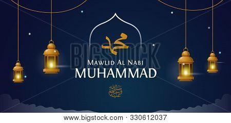 Mawlid Al Nabi Muhammad Islam Prophet Birthday Celebration Poster Background Design With Traditional