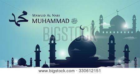 Mawlid Al Nabi Muhammad Islam Prophet Birthday Celebration Poster Background Design With Great Mosqu