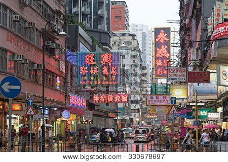 Kowloon, Hong Kong - April 23, 2017: Old Style Big Neon Lights Signs In Kowloon, Hong Kong.