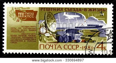 10.24.2019 Divnoe Stavropol Territory Russia Ussr Postage Stamp 1981 Series 26 Cpsu Congress Decisio