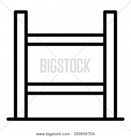 Empty Warehouse Rack Icon. Outline Empty Warehouse Rack Vector Icon For Web Design Isolated On White