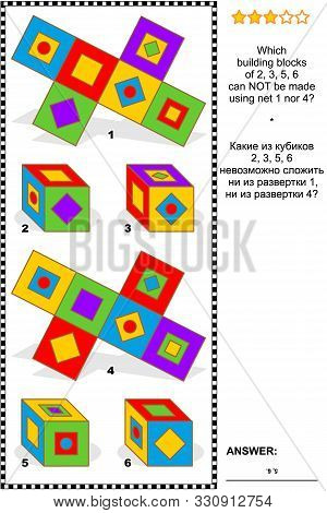 Abstract Visual Math Puzzle (suitable Both For Kids And Adults): Which Building Blocks Of 2, 3, 5, 6