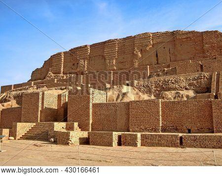 Walls Of Ziggurat Chogha Zanbil, Shush, Iran. It's One  Of Few Existent Ziggurats & One Of Most Anci