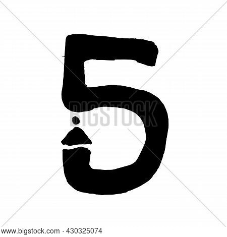 African Culture Vector Number Black Color Isolated On Whute Background. Five 5 Symbol. Antique Afric