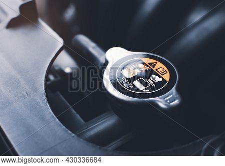 Radiator Cap 1.1 Bar Of The Car Radiator System
