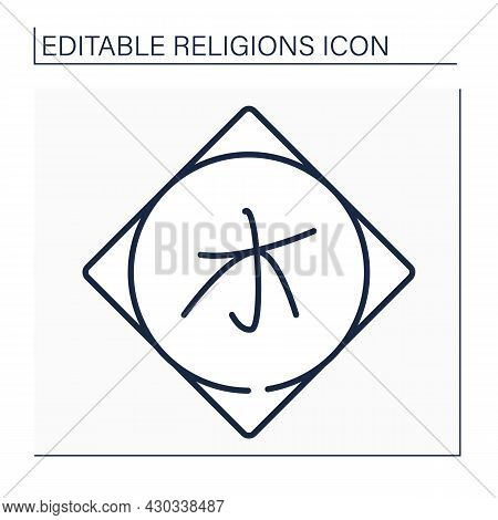 Confucianism Line Icon. Chinese Ethical And Philosophical Belief.humanistic Or Rationalistic Religio
