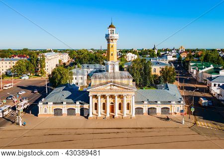 Fire Observation Watchtower Aerial Panoramic View In Kostroma City, Golden Ring Of Russia
