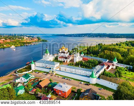 Ipatievsky Monastery Or Ipatiev Monastery Or Hypatian Aerial Panoramic View. Ipatievsky Is A Male Mo