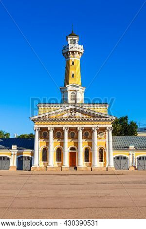 Fire Observation Watchtower Or Watch Tower At The Susaninskaya Main Square In Kostroma City, Golden