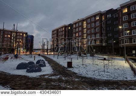 Belgorod, Russia - November 17, 2020: Southwestern Residential Area Of Belgorod - Novaya Zhizn (new