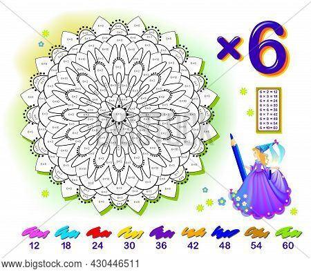 Multiplication Table By 6 For Kids. Math Education. Coloring Book. Solve Examples And Paint The Flow