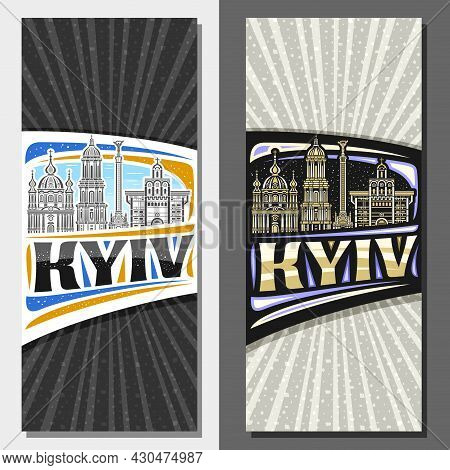 Vector Vertical Layouts For Kyiv, Decorative Invitations With Outline Illustration Of Kyiv City Scap