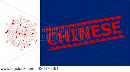 Mesh Chinese Virus Polygonal 2d Vector Illustration, And Red Chinese Scratched Stamp Print. Carcass