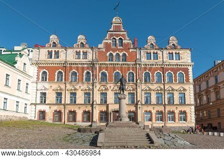 Vyborg, Russia - August 04, 2021: View Of The Old Town Hall Building On A Sunny August Day