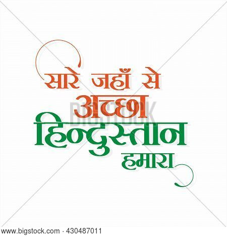Hindi Typography - Sare Jahan Se Achcha Hindustan Hamara Means Our India Is Better Than All World. I