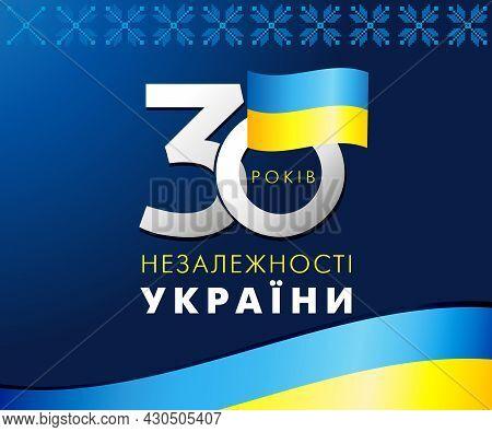 30 Years Anniversary Ukraine Independence Day - Ukrainian Text Banner. Ukrainian Vector Greetings Ca